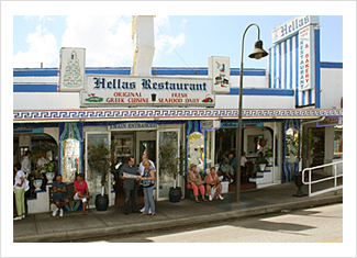 Hellas-Bakery-Front